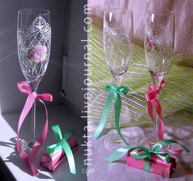 Свадебные бокалы для сестрёнки - фото 73370 nukta