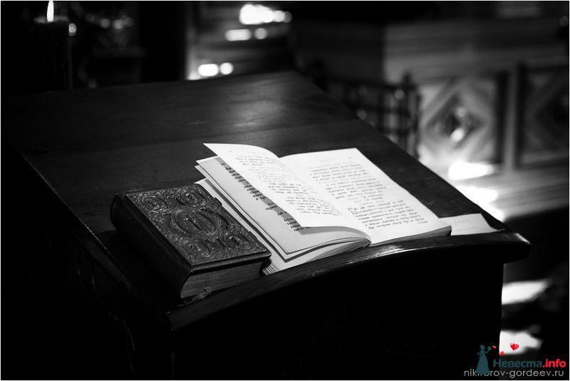 Фото 98122 в коллекции Андрей и Марина   Венчание   Прогулка - Дуэт фотогрфов Никифоров Костя и Гордеев Сергей