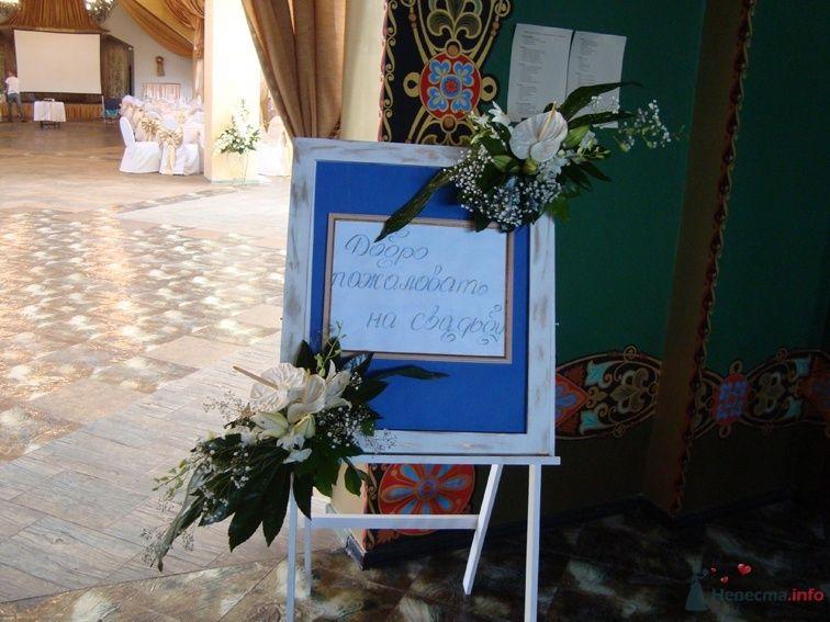 Фото 38681 в коллекции Украшение банкетного зала цветами