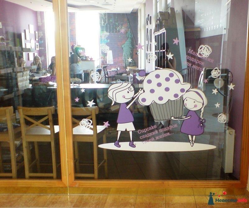 фиолетовое кафе в Москве - фото 115288 IShka