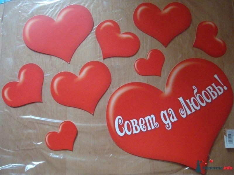 Сердечки для украшения зала. - фото 131992 jane0707
