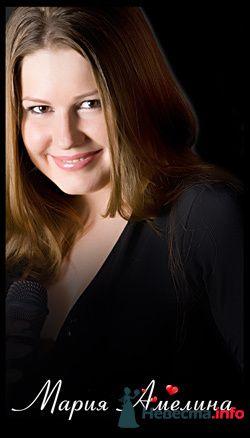 Мария Амелина - фото 88800 Свадебный распорядитель. Яна
