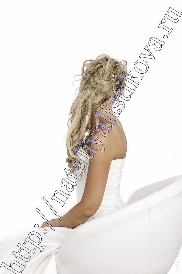 Фото 1337157 в коллекции Свадебные прически - Свадебный стилист Листикова Наталия