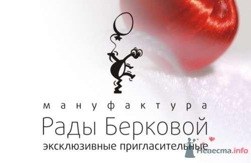 Фото 7622 в коллекции Мануфактура Рады Берковой - Невеста01