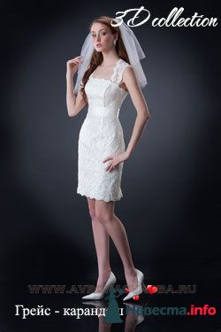 Фото 100692 в коллекции Короткие свадебные платья - Невеста01