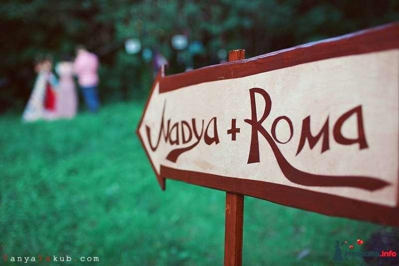 Декоративный элемент торжества - свадебный указатель, помогающий гостям ориентироваться на празднике - фото 413905 hоре