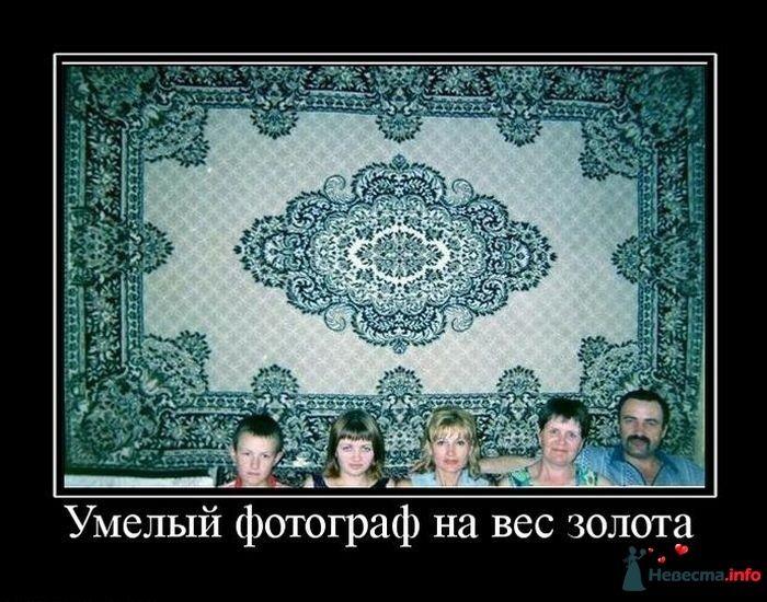 Фото 117059 в коллекции приколы - nuta0515