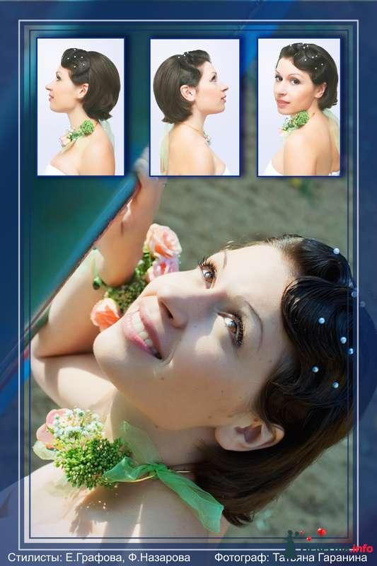 Фото 85789 в коллекции Свадебные работы - Екатерина Графова - стилист