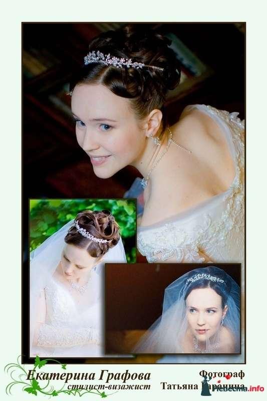 Фото 85800 в коллекции Свадебные работы - Екатерина Графова - стилист
