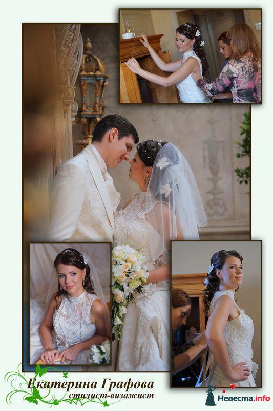 Фото 85805 в коллекции Свадебные работы - Екатерина Графова - стилист