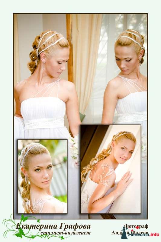 Фото 85813 в коллекции Свадебные работы - Екатерина Графова - стилист