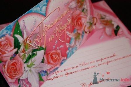 Приглашения от 2 до 20 руб./шт - фото 5581 Свадебный интернет-магазин Moscow-Wedding