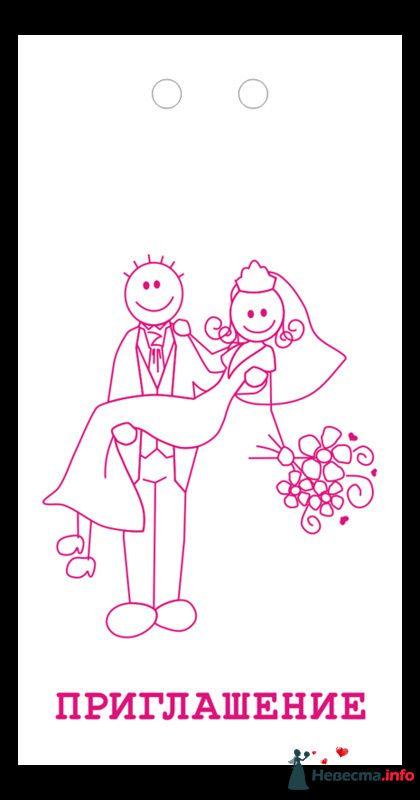Наши приглашения - фото 88835 Hезабудинка - свадебный распорядитель