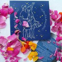 Стиляги, обложка для приглашения на свадьбу