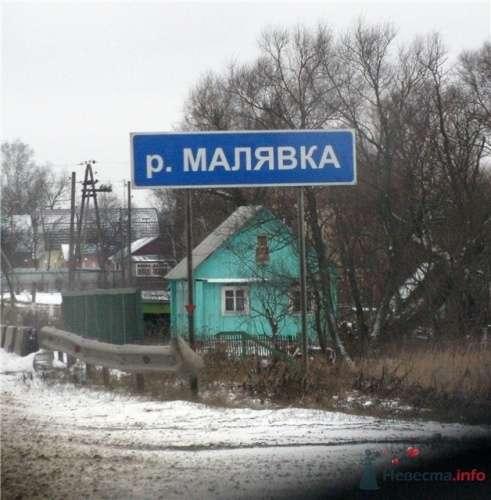 Фото 13371 в коллекции Мои фотографии - ~Zhukova~