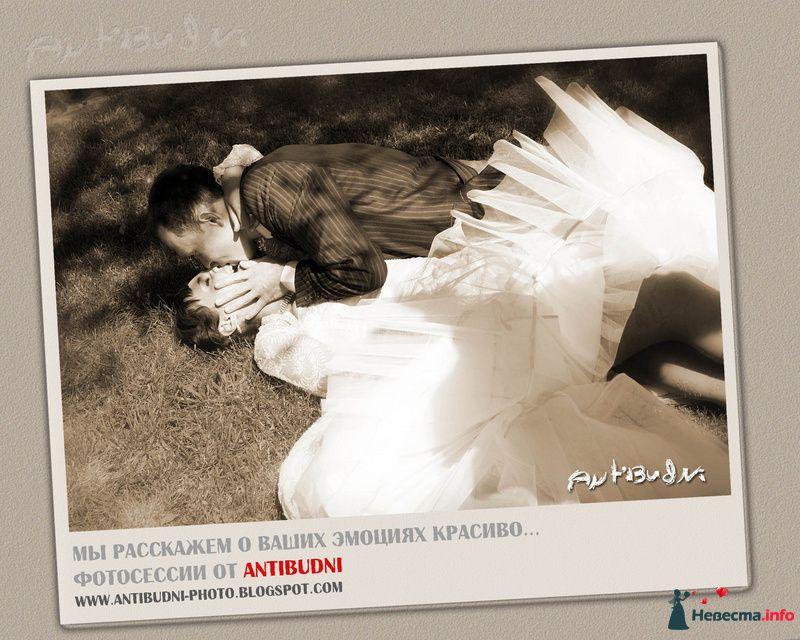 Мы расскажем о ваших эмоциях красиво... Фотосессии от ANTIBUDNI - фото 90985 antibudni