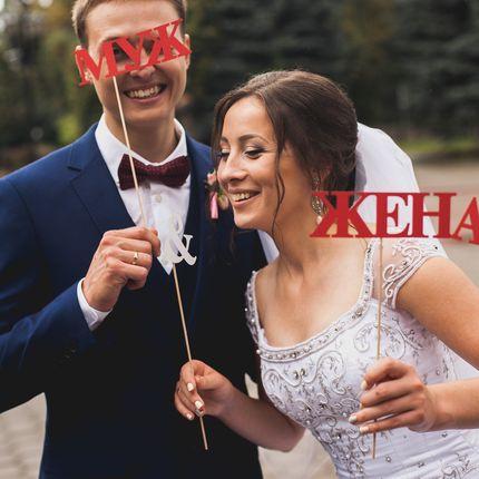 """Свадебная фотосессия - """"Полный день"""""""