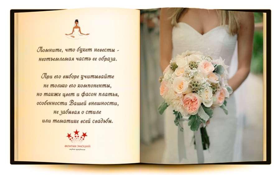 Открытки для невесты перед свадьбой 99