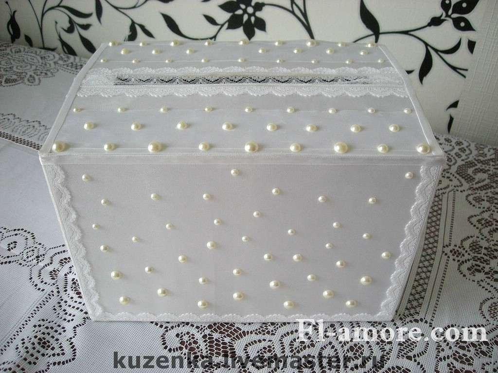 Коробка для даров на свадьбу своими руками фото