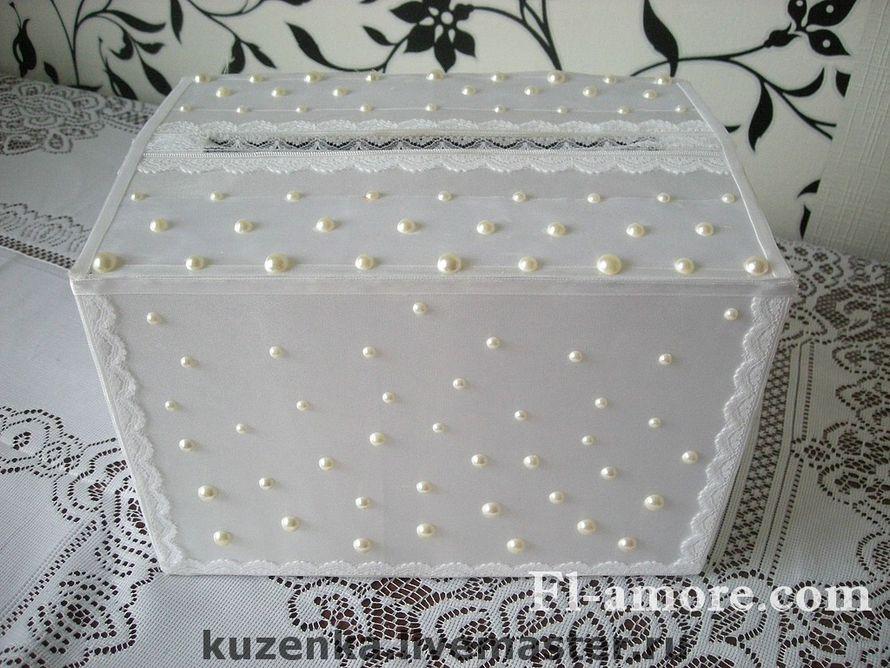 Коробка для подарков свадьба