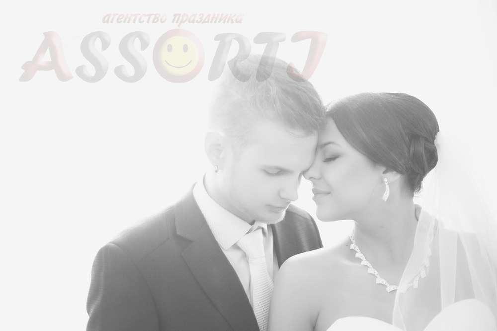 Свадебные фото - фото 844037 Агентство праздника Assorti
