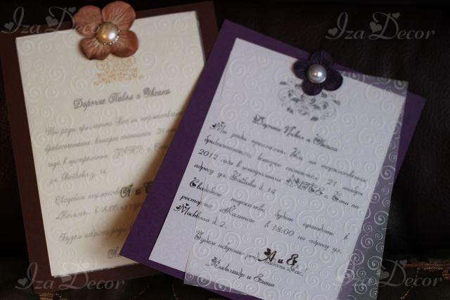 Фото 846805 в коллекции Свадебные пригласительные - IzaDecor  - дизайнерские приглашения на свадьбу