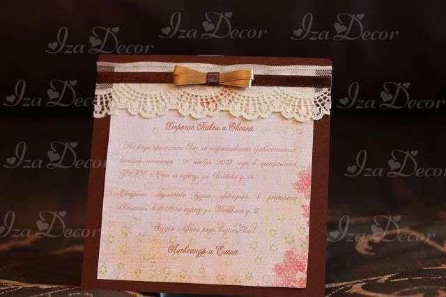 Фото 846825 в коллекции Свадебные пригласительные - IzaDecor  - дизайнерские приглашения на свадьбу