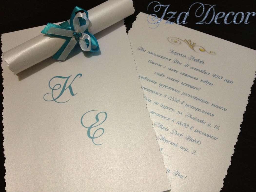 60 руб. - фото 1516863 IzaDecor  - дизайнерские приглашения на свадьбу