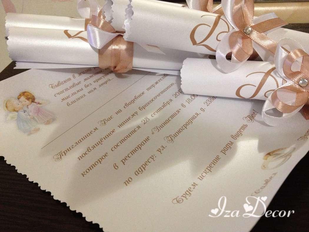 Фото 1516875 в коллекции Свадебные пригласительные - IzaDecor  - дизайнерские приглашения на свадьбу