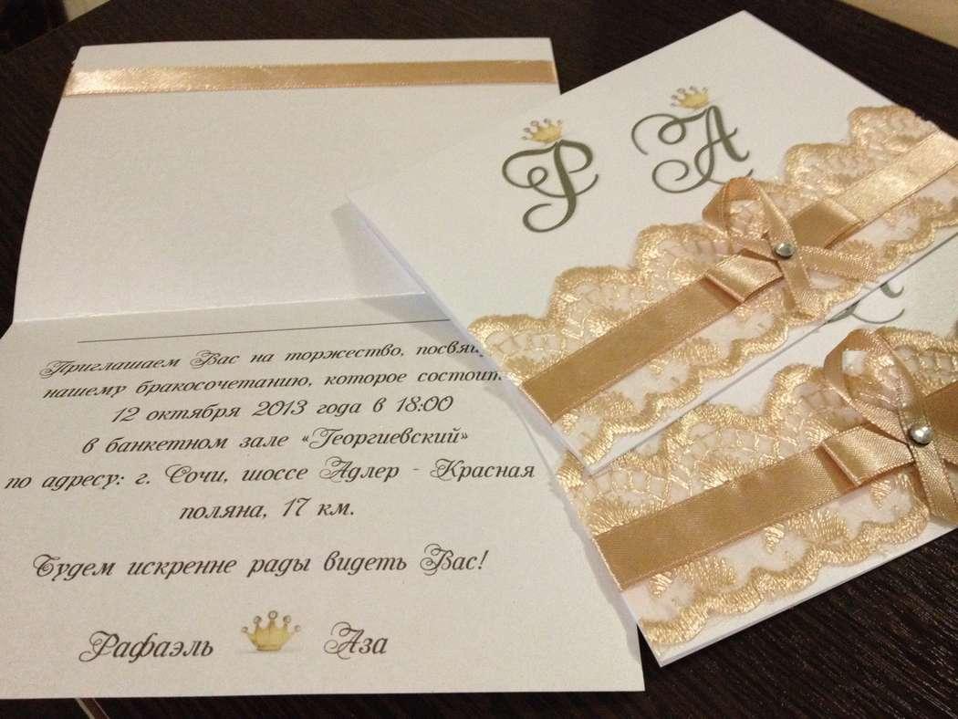 70 руб. - фото 1516877 IzaDecor  - дизайнерские приглашения на свадьбу