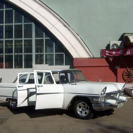 Аренда автомобиля Чайка