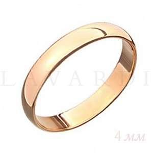 """Гладкое обручальное кольцо. ширина 4мм. Цена 4300 рублей за кольцо (цена может быть больше или меньше взависимости от размера и веса) 585 проба. - фото 1234223 Салон обручальных колец """"Lavardi"""""""