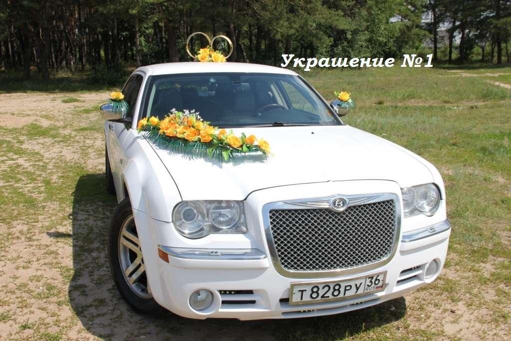 """Украшение №1 - фото 3588607 Агентство """"Счастливый день"""" - авто премиум класса"""
