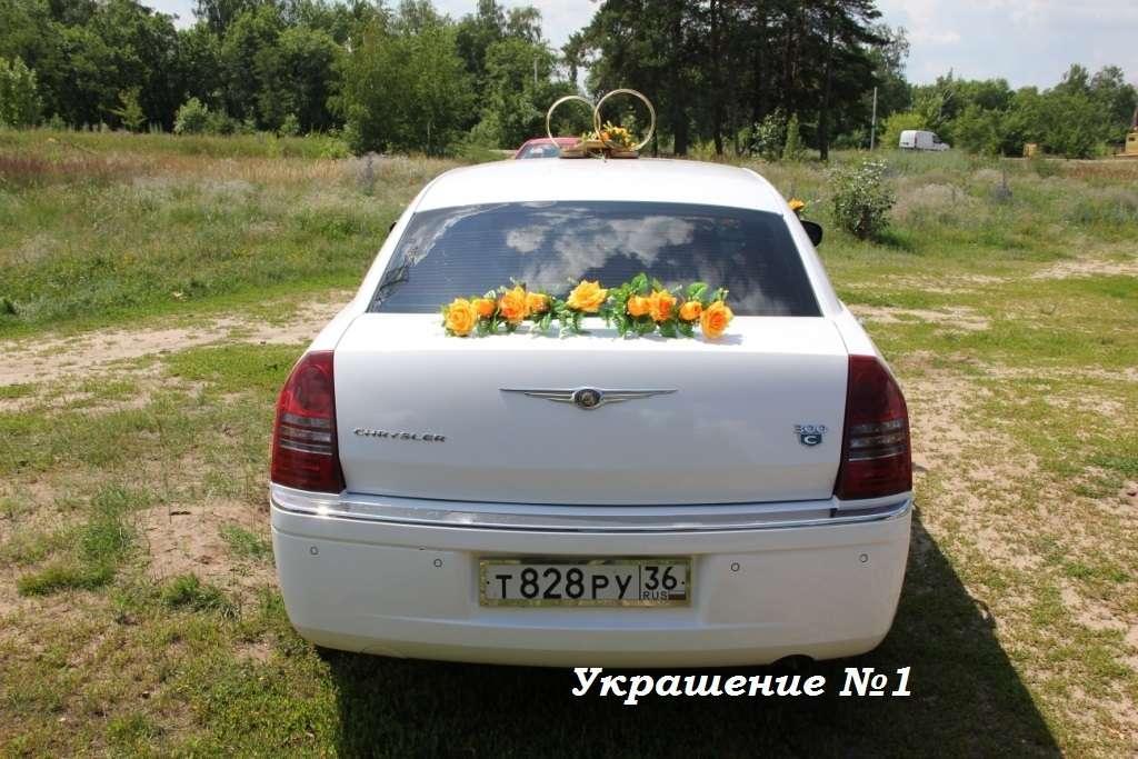 """Украшение №1 - фото 3588609 Агентство """"Счастливый день"""" - авто премиум класса"""