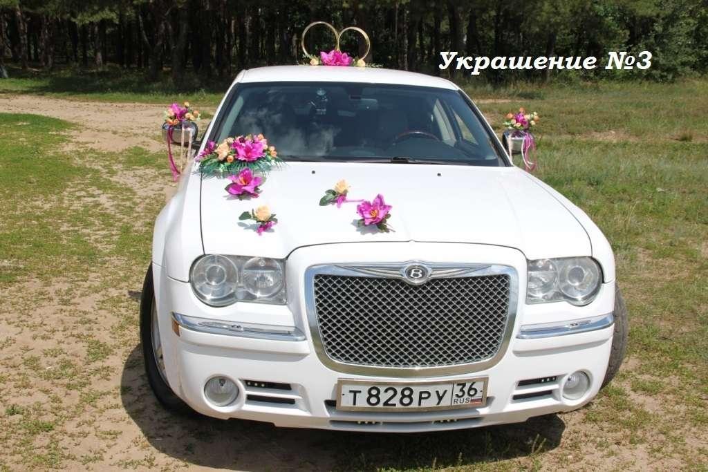 """Украшение №3 - фото 3588615 Агентство """"Счастливый день"""" - авто премиум класса"""