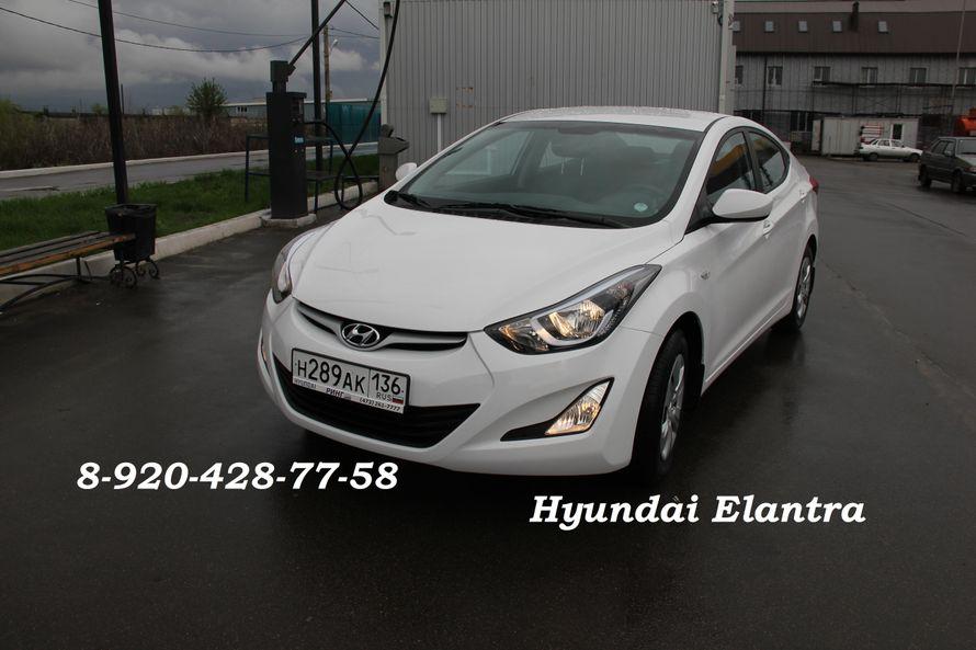 """Hyundai Elantra - фото 14038452 Агентство """"Счастливый день"""" - авто премиум класса"""