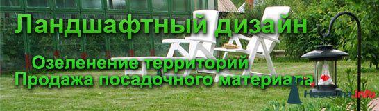 Наши услуги - фото 98705 Бюро Красивых Решений - оформление свадьбы