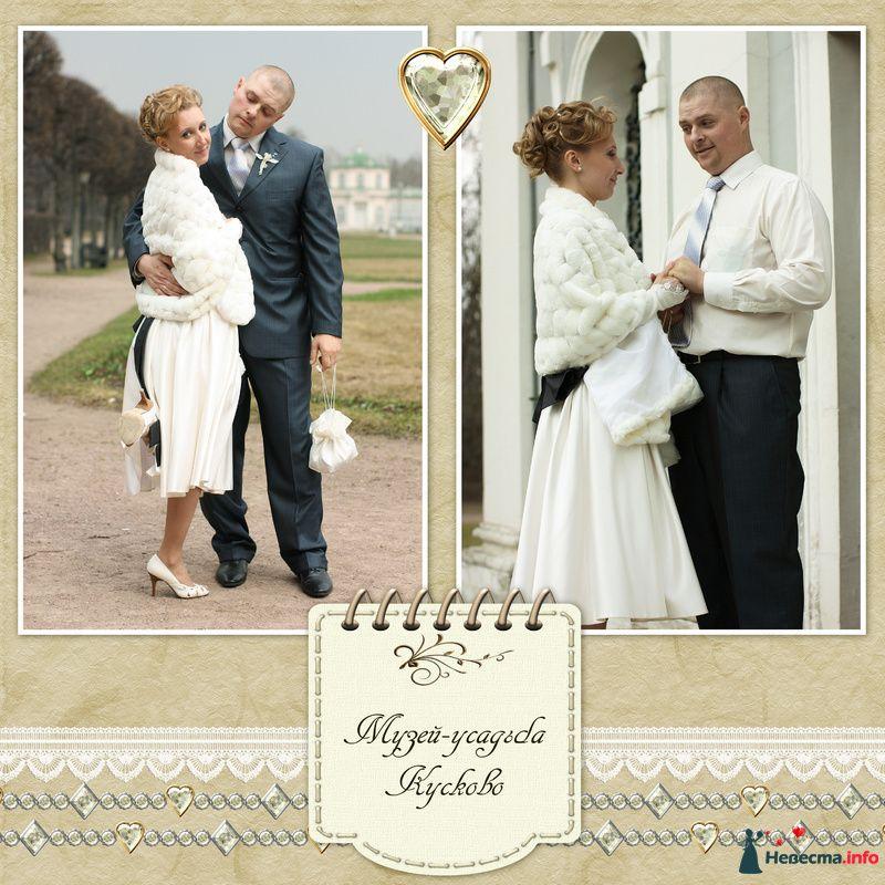 Фото 99072 в коллекции Свадебные фотокниги - Тумская Ольга