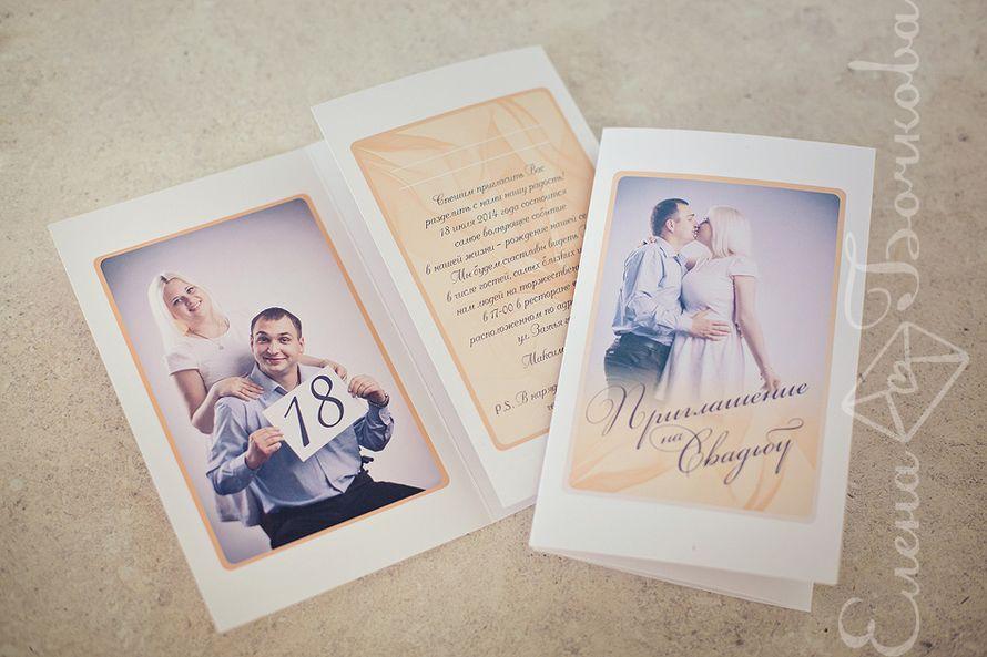 Пригласительные своими руками на свадьбу с фотографиями