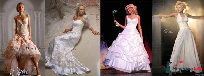 Фото 114816 в коллекции Временные фото - Платье для Золушки - прокат свадебных платьев