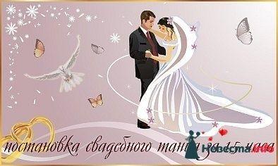 Фото 121583 в коллекции Временные фото - Платье для Золушки - прокат свадебных платьев