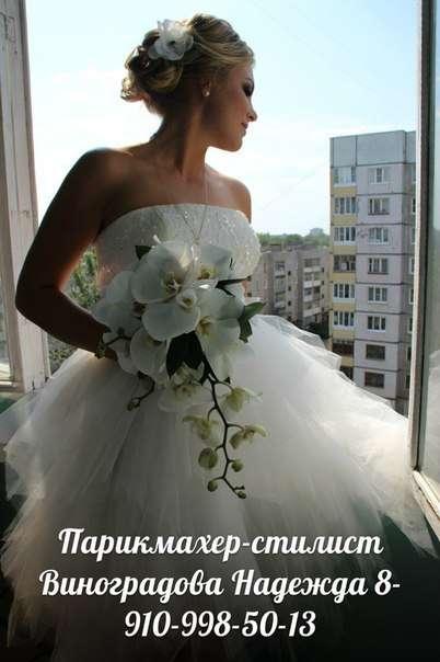 Фото 5165793 в коллекции Портфолио - Виноградова Надежда - стилист