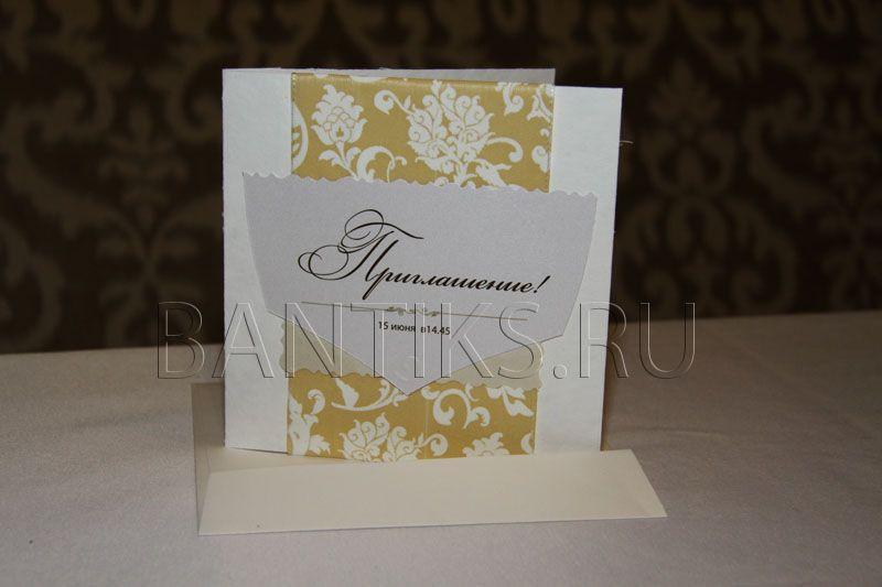 Фото 908535 в коллекции Приглашения на свадьбу - БАНТиК - свадебное оформление