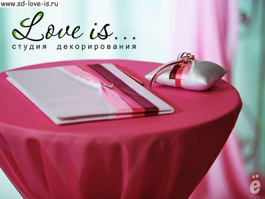 Фото 13487572 в коллекции Градиент. Грейс Холл - Студия декорирования Love is...