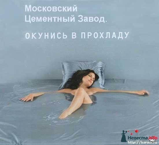 Фото 126343 в коллекции фото с форума - Стилист-декоратор Суринова Тамара