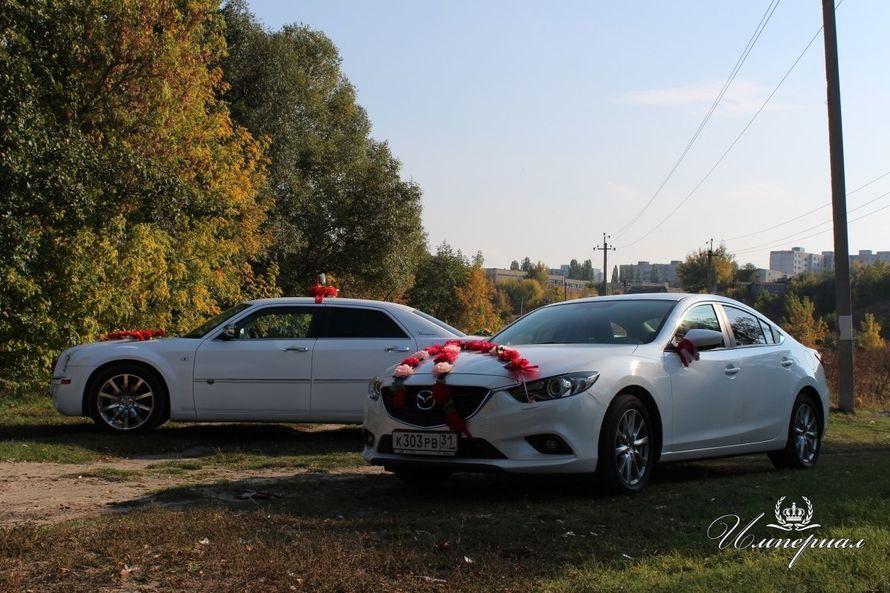 """Фото 6939512 в коллекции Портфолио - Авто на свадьбу """"Wedding Smile"""""""
