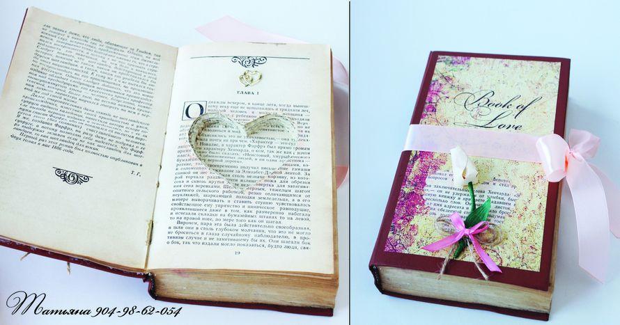 Фото 1006865 в коллекции Подушечки для колец - Свадебные аксессуары от WeddingDecor