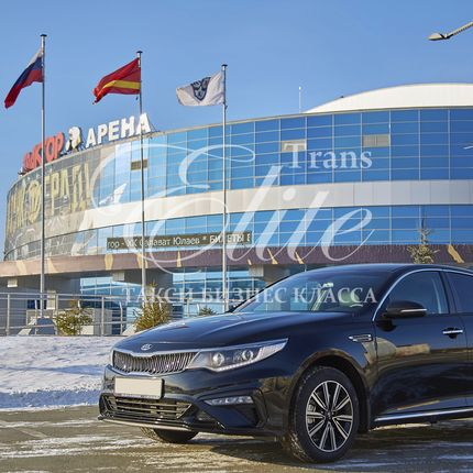 Аренда Kia Optima IV restyling с водителем