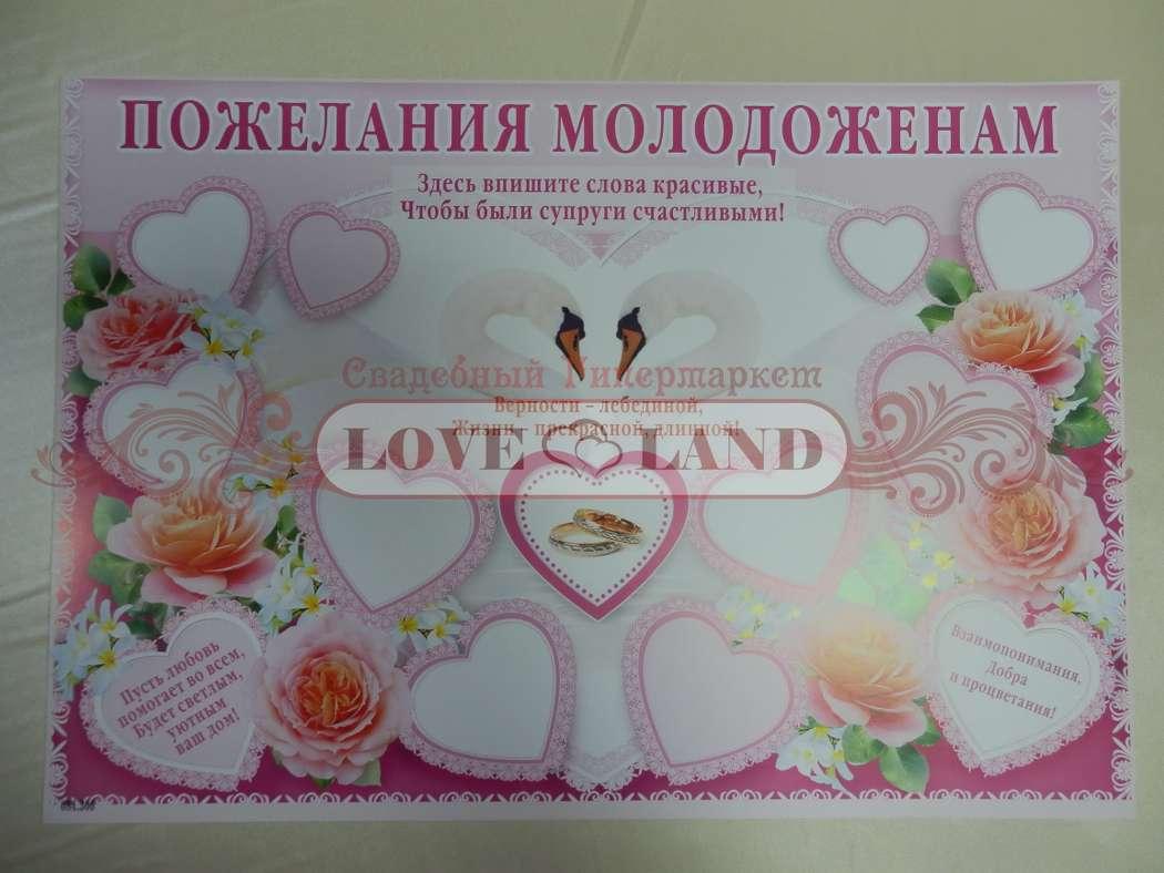 Делам свадебные плакаты своими руками: творим с 65