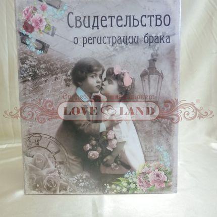 """Папка для свидетельства о заключении брака """"Семья"""""""